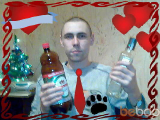 Фото мужчины Vitaha, Краматорск, Украина, 31