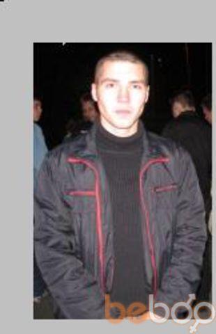 Фото мужчины Vitok, Киев, Украина, 26