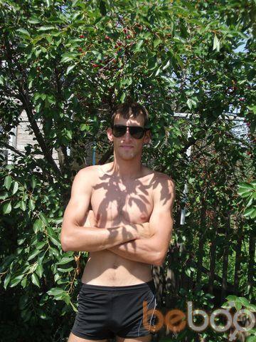 Фото мужчины бульдозер, Волгоград, Россия, 36