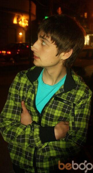 Фото мужчины Dim4ik, Ростов-на-Дону, Россия, 27