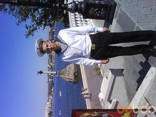 Фото мужчины Moreman777, Волгодонск, Россия, 25
