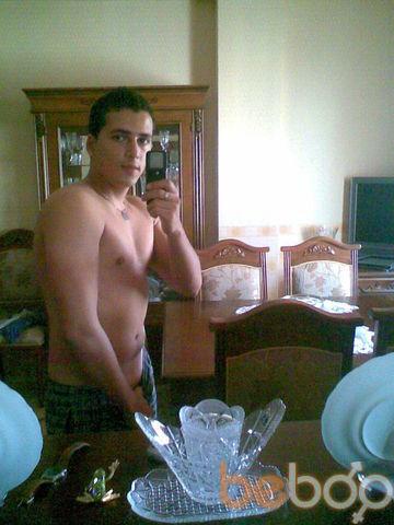���� ������� Omar, ����, �����������, 30