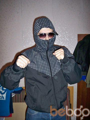 Фото мужчины Марян, Львов, Украина, 24