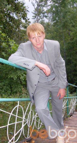 Фото мужчины Kurt, Уфа, Россия, 31