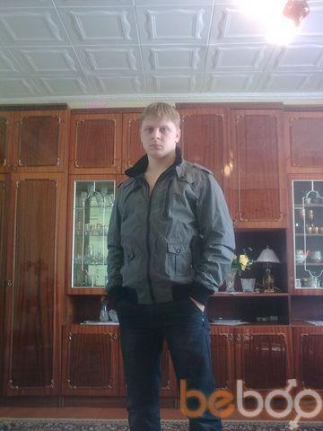 Фото мужчины mercenary, Ивано-Франковск, Украина, 27