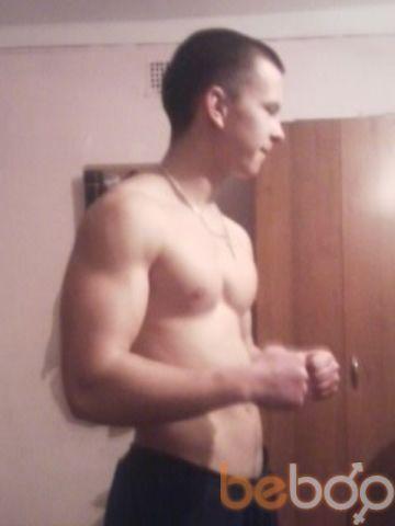 Фото мужчины seksyboy, Кузнецовск, Украина, 24