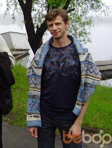 Фото мужчины Nemo_N, Киев, Украина, 48