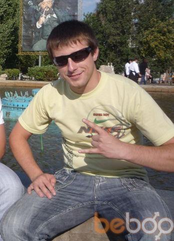 ���� ������� Pavel, �����, ������, 33