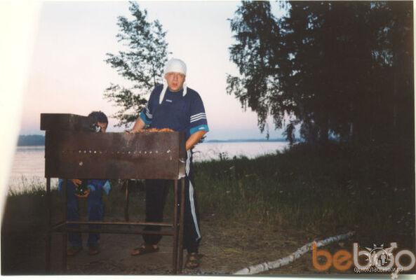 ���� ������� Vlad0mir, �����������-��-�����, ������, 41