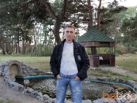 Фото мужчины Джим, Харьков, Украина, 41