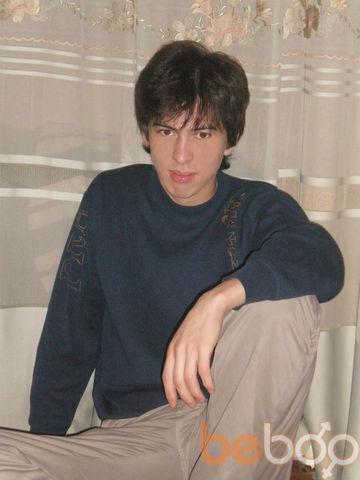 Фото мужчины kito, Алматы, Казахстан, 27