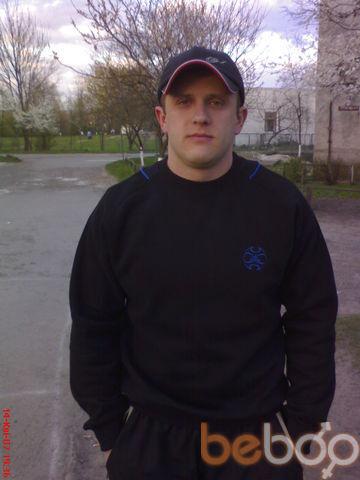 Фото мужчины DIESEL, Рогатин, Украина, 34