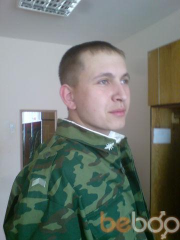 Фото мужчины Ганста, Екатеринбург, Россия, 27