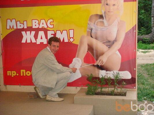 Фото мужчины sergylive, Горловка, Украина, 42