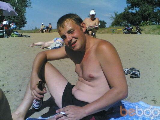 Фото мужчины Плейбойчик, Кременчуг, Украина, 29