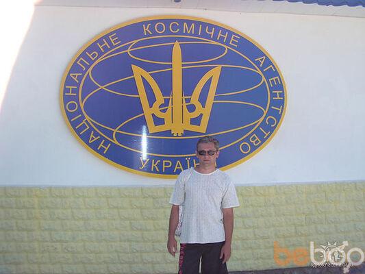 Фото мужчины Zavavic, Житомир, Украина, 46