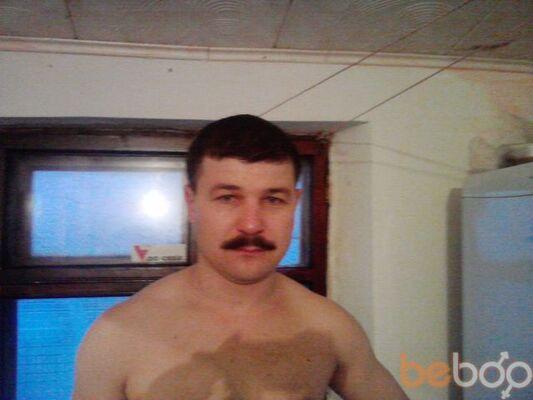 ���� ������� lubomir, ������, �������, 42