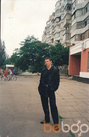 Фото мужчины Diller, Херсон, Украина, 33