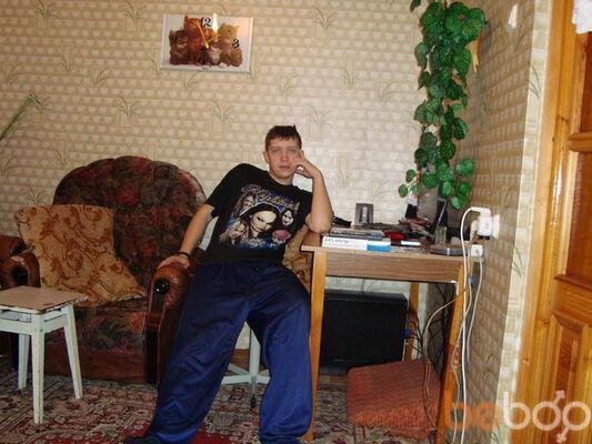 ���� ������� Petrik, �����, ��������, 28