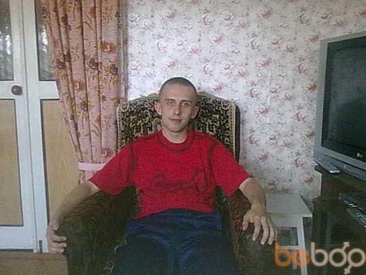 ���� ������� masyanya, ��������, ������, 28