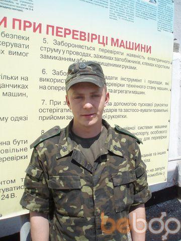 Фото мужчины xxxxx, Братское, Украина, 27