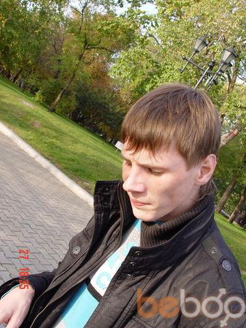Фото мужчины Александр, Нижний Новгород, Россия, 28