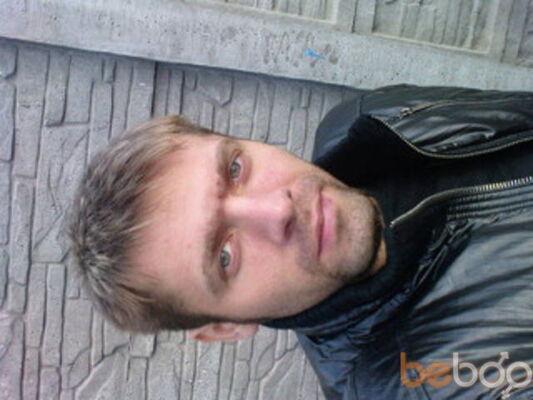 Фото мужчины Black8312, Днепропетровск, Украина, 33