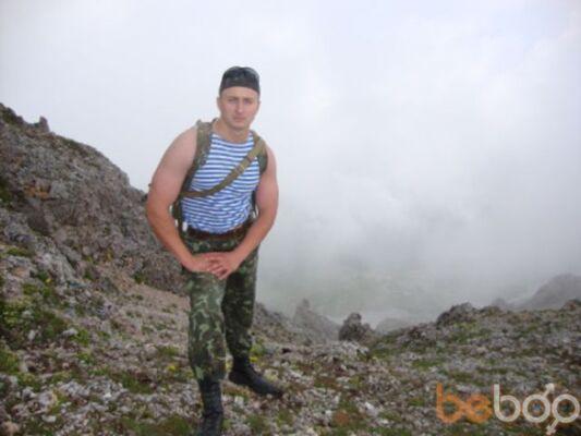 Фото мужчины Misha, Житомир, Украина, 28