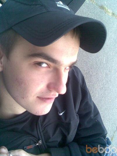 Фото мужчины Pentagramm, Кременчуг, Украина, 26