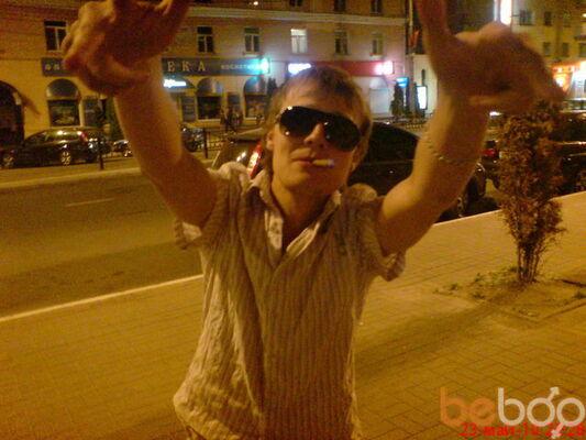 Фото мужчины Dimasik, Калуга, Россия, 28