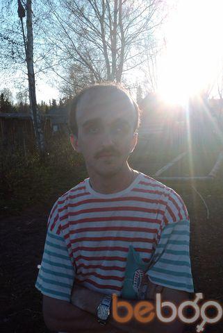 Фото мужчины Евгений, Санкт-Петербург, Россия, 29