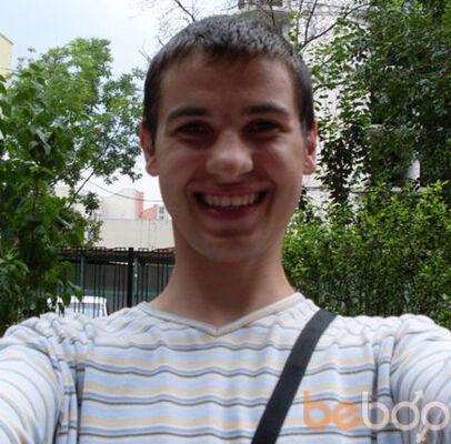 ���� ������� Vasilii, �������, �������, 30