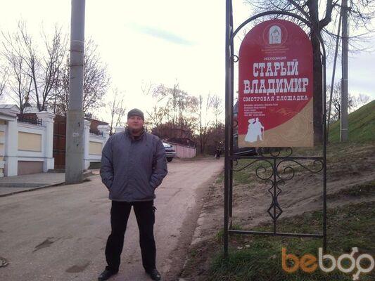 Фото мужчины XXXL, Кольчугино, Россия, 38