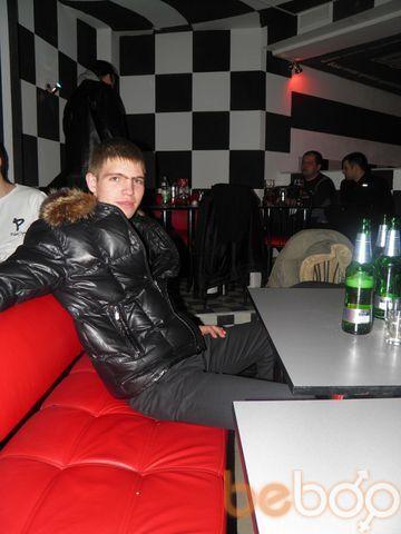 Фото мужчины Сержо, Светловодск, Украина, 25