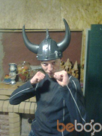 Фото мужчины DemonStone, Красноград, Украина, 26