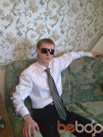 Фото мужчины Серый, Макеевка, Украина, 27