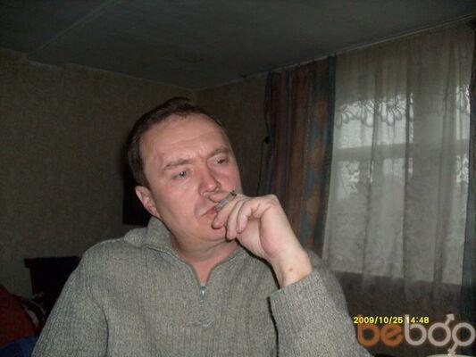 ���� ������� Alex, ��������, ������, 50