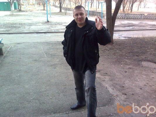 ���� ������� Yurok, ���������, �������, 36