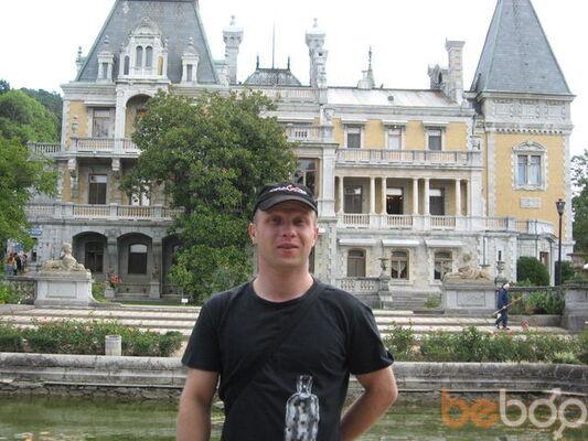 ���� ������� andriy, ���������, �������, 37