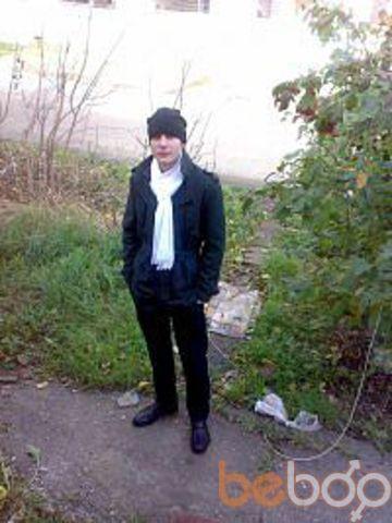 Фото мужчины Axee, Невинномысск, Россия, 27