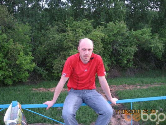 Фото мужчины sergafan, Новосибирск, Россия, 39
