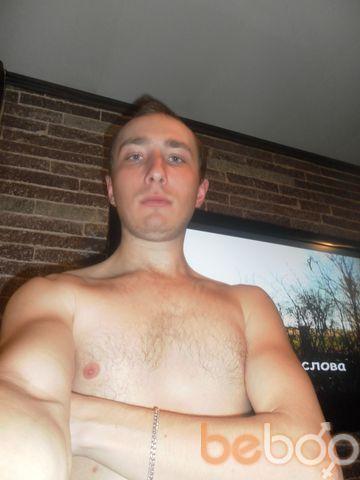 Фото мужчины Serghant, Уфа, Россия, 32