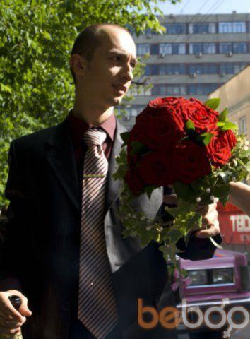 ���� ������� Moskow Boy, ������, ������, 28