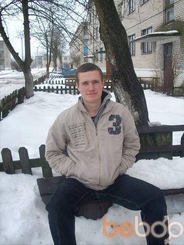 ���� ������� Rusik, �����, ��������, 24