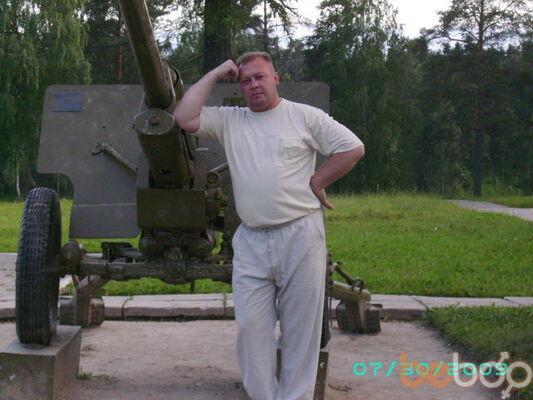 Фото мужчины perestukin, Архангельск, Россия, 44