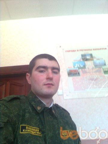 ���� ������� yunik, ������, ��������, 28