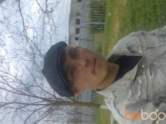 Фото мужчины RYSLAN, Зеленоград, Россия, 28