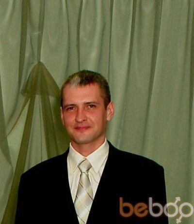 Фото мужчины Ростислав, Нефтеюганск, Россия, 41