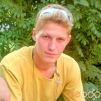 Фото мужчины BarsoSTUV, Кемерово, Россия, 30