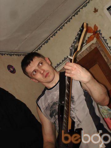 ���� ������� Psycrow, �����-���������, ������, 37